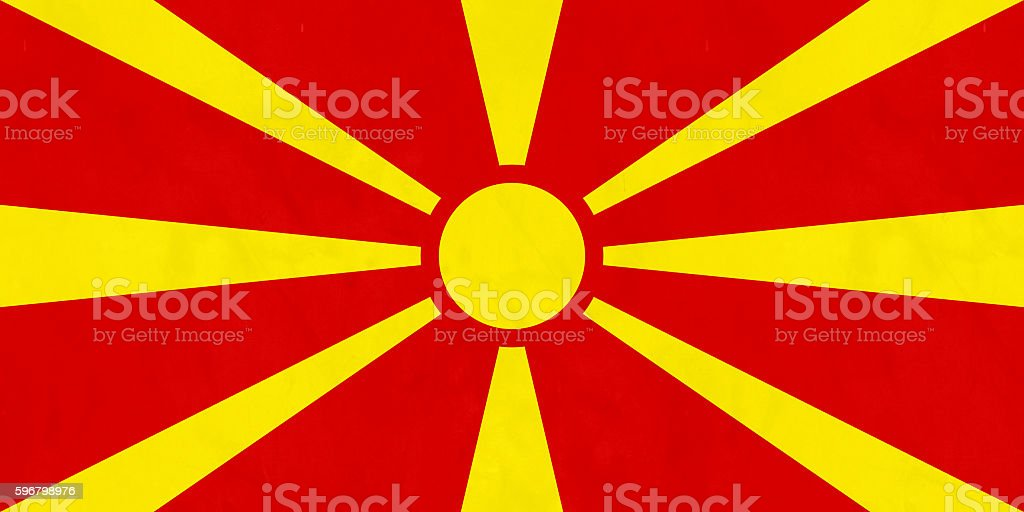 Flag Of The Republic Of Macedonia stock photo