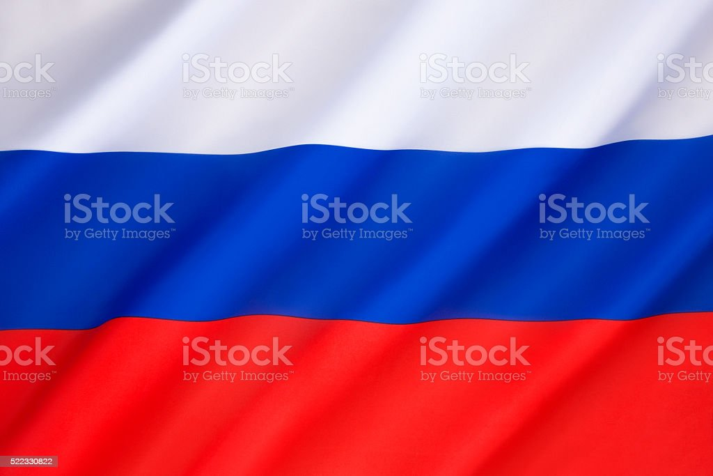 Flag of the Russian Federation stock photo