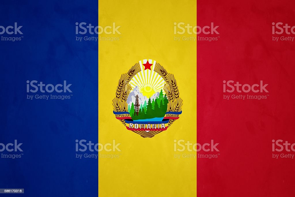 Flag Of The Socialist Republic Of Romania (1965–1989) stock photo