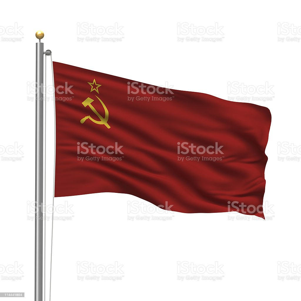 Flag of the Soviet Union royalty-free stock photo