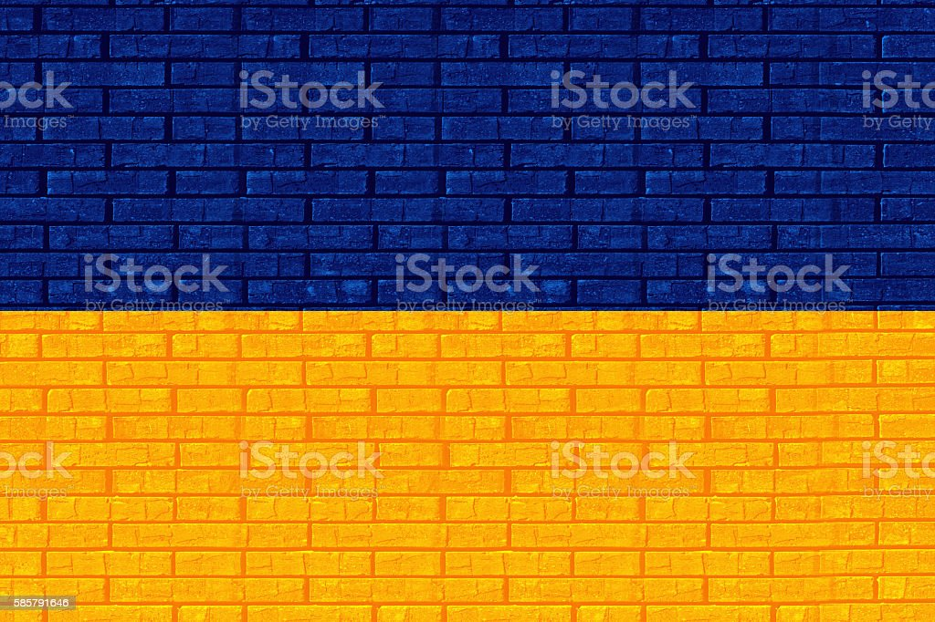 Flag of the Ukraine Graffiti Styled look stock photo