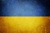 Flag of the Ukraine