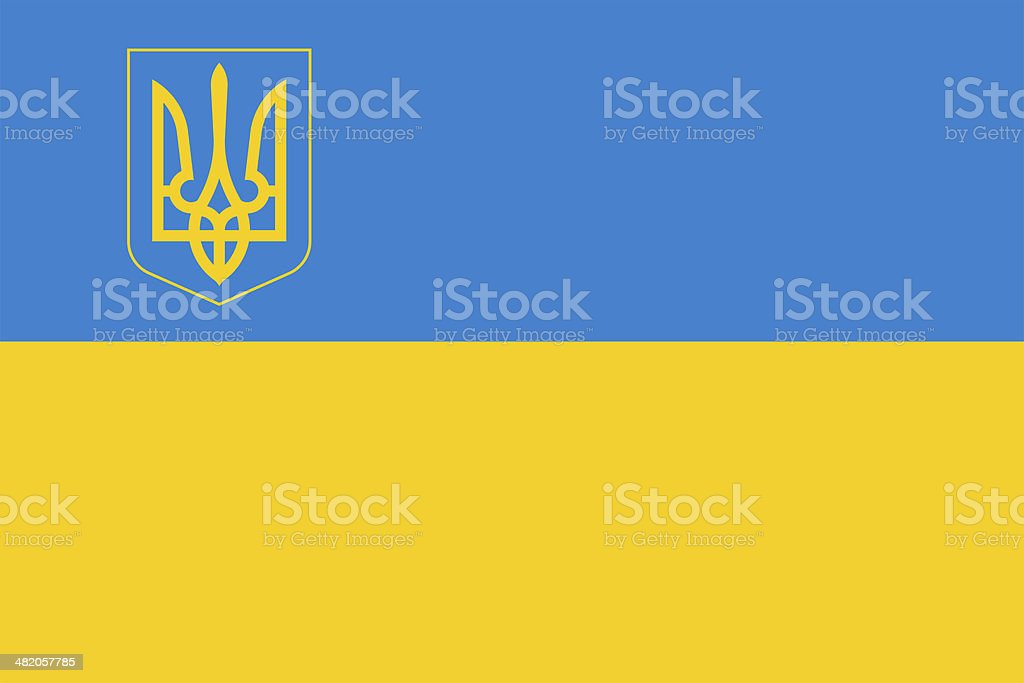 Flag of Ukraine with Coat of Arms (project 2). stock photo