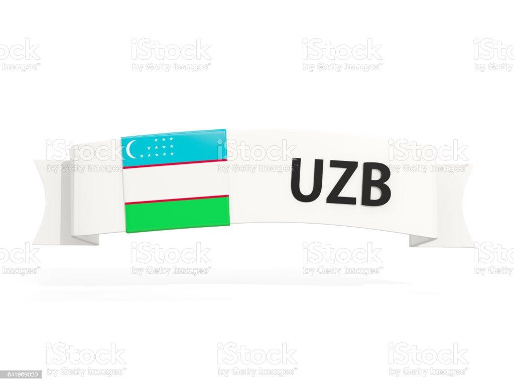 Flag of uzbekistan on banner stock photo