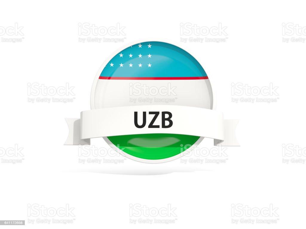 Flag of uzbekistan with banner stock photo