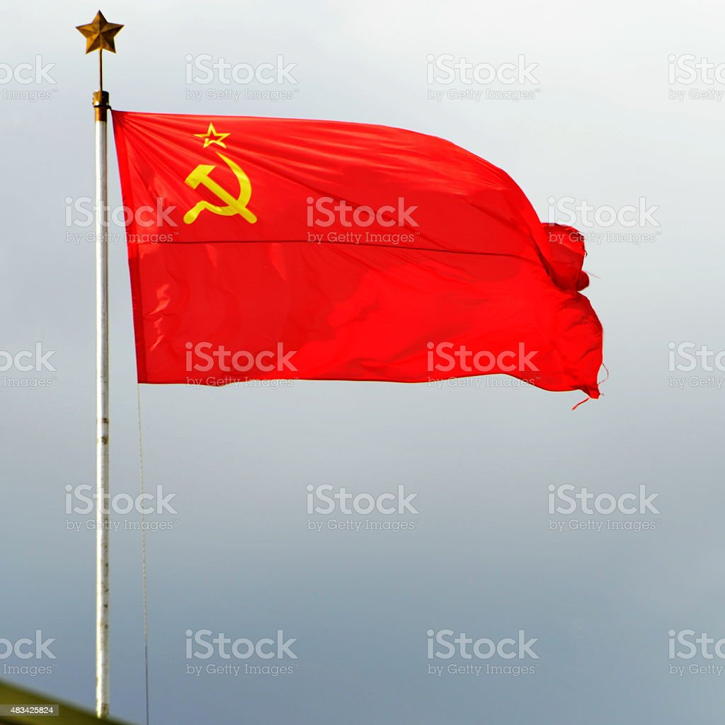 flag ussr stock photo