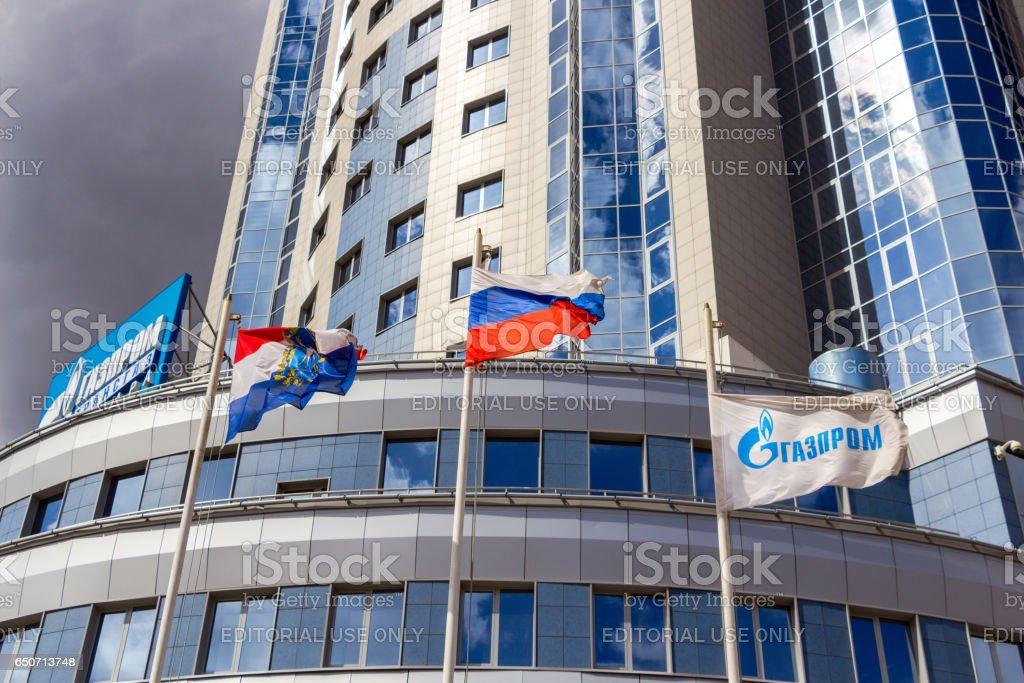 Flags near the administrative and supervisory office of LLC 'Gazprom Transgaz Samara' stock photo