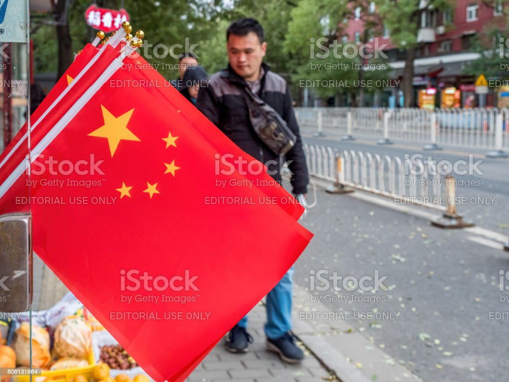 Flags of the People's Republic of China by a store's door, Beijing stock photo