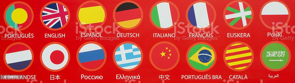 Flags on many European countries stock photo