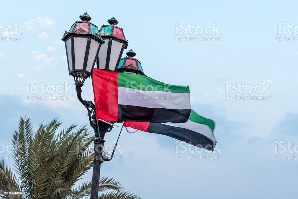 UAE flags stock photo