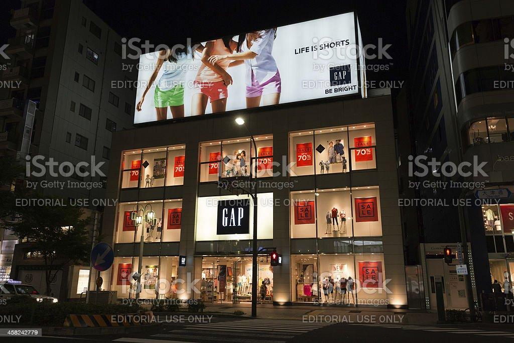 GAP Flagship Store in Nagoya, Japan royalty-free stock photo