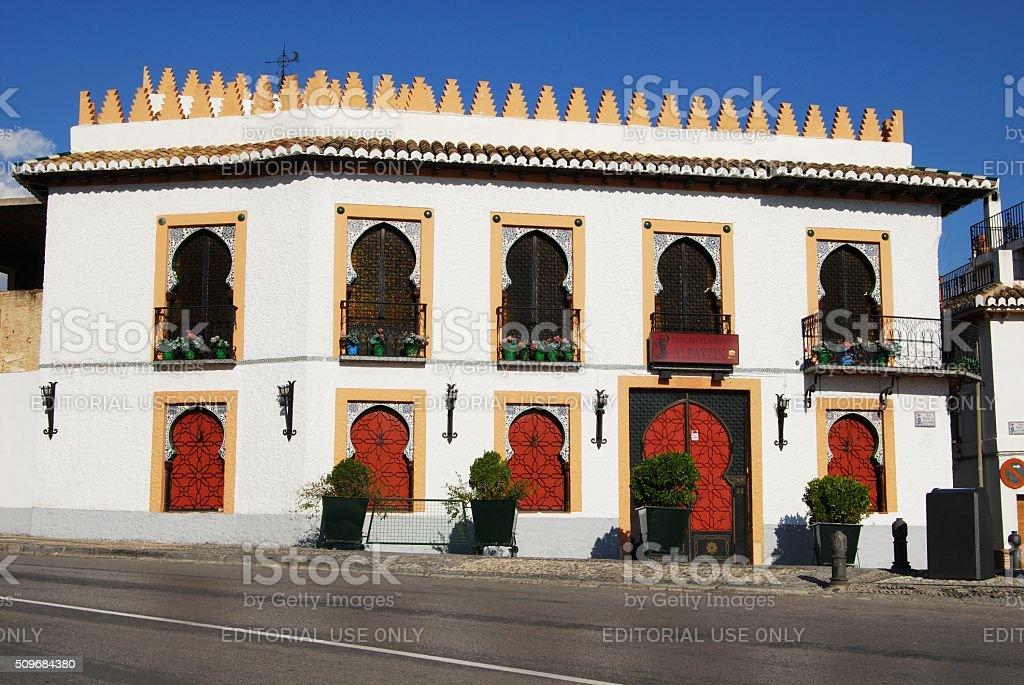 Flamenco studio, Granada. stock photo