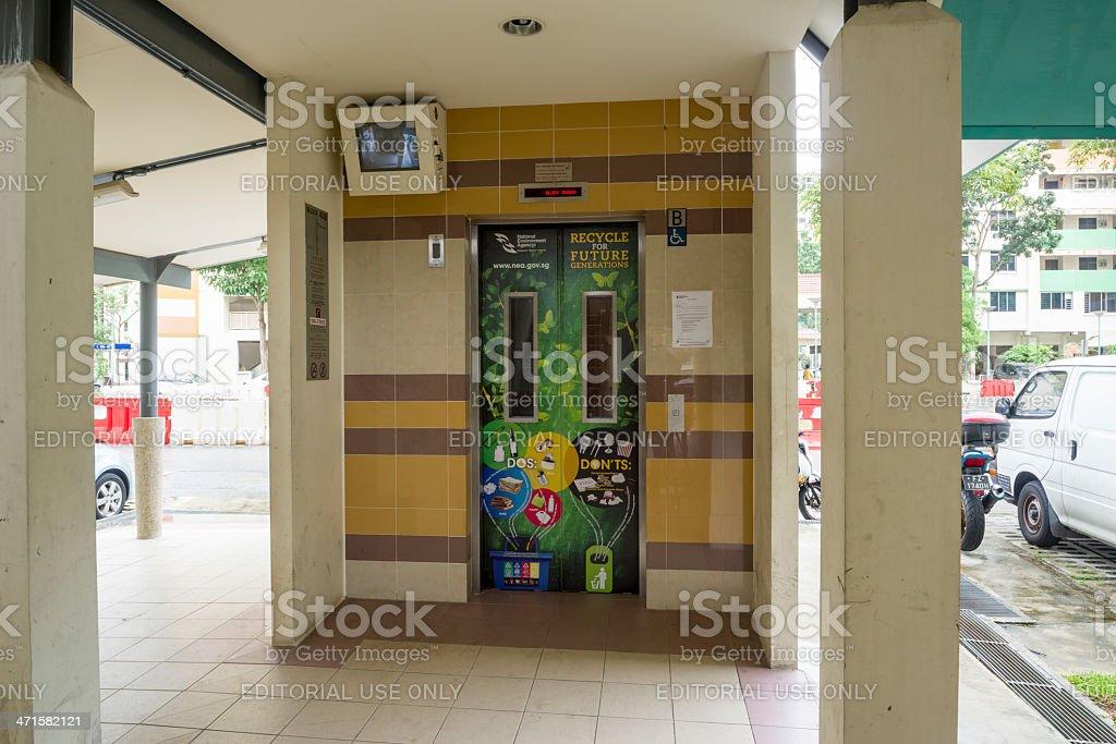 HDB flat lift royalty-free stock photo
