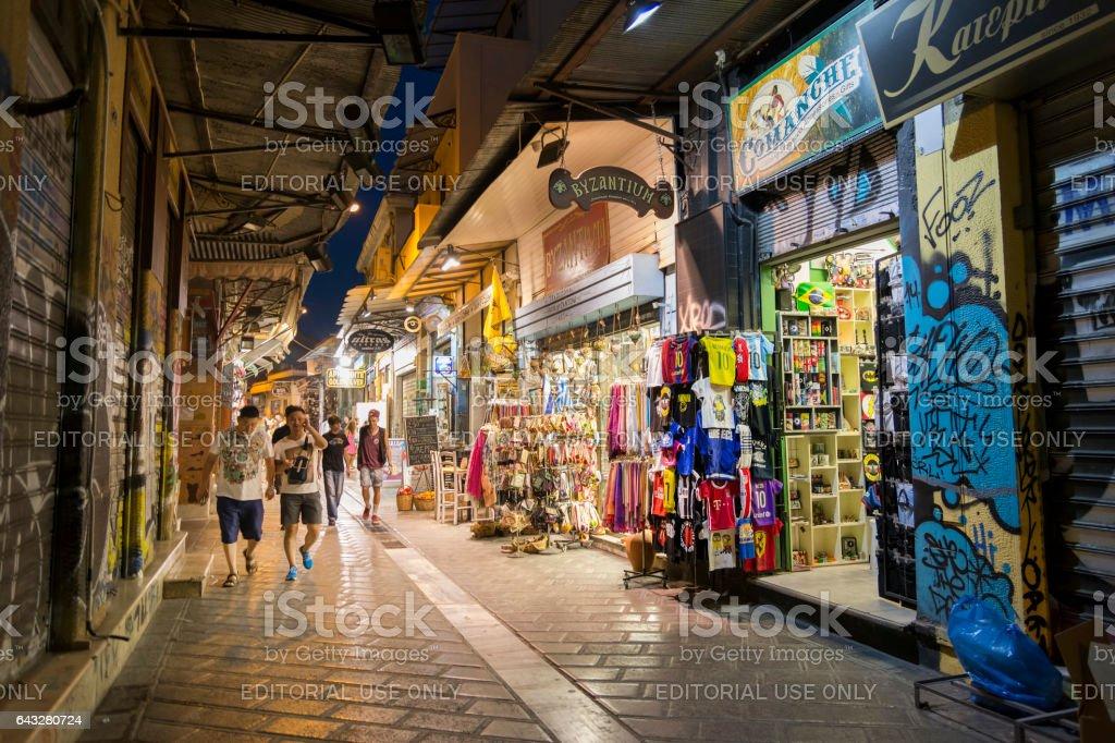 Flea Market At Monastiraki, Athens, Greece stock photo