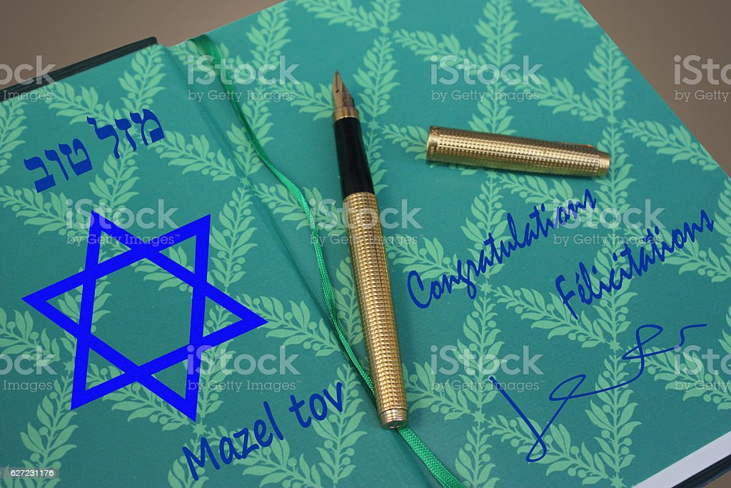 Félicitations  Mazel Tov stock photo