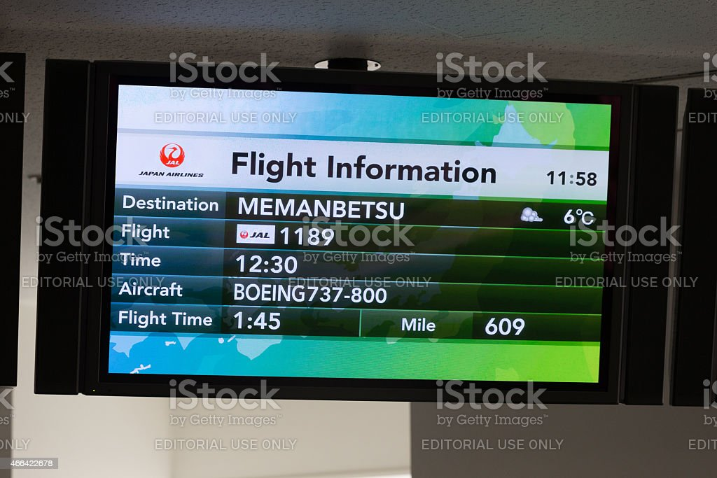Flight Information Sign in Tokyo International Airport stock photo