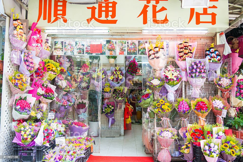 Flower and tree for sale in flower market stock photo