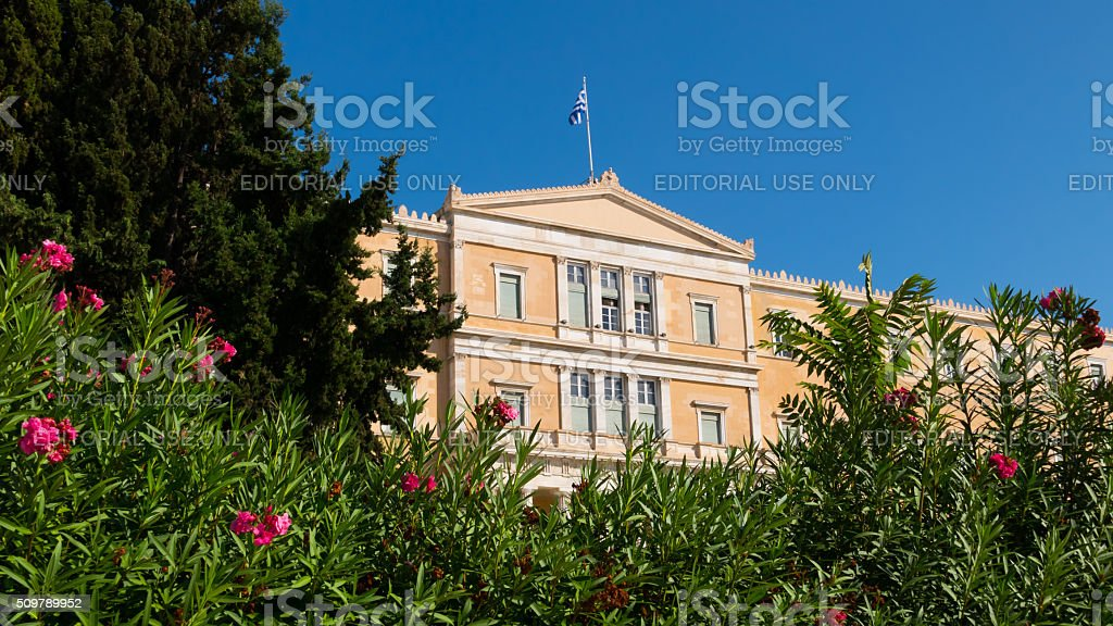 Flowers near the Old Royal Palace, Athens, Greece stock photo