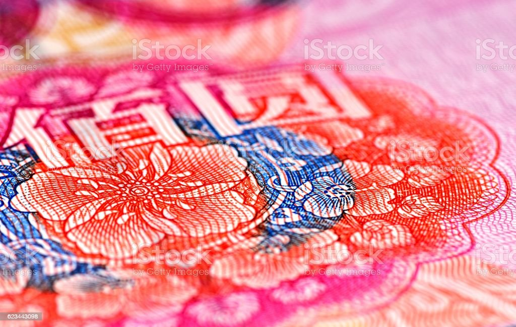 Flowers on the 100 Yuan note stock photo