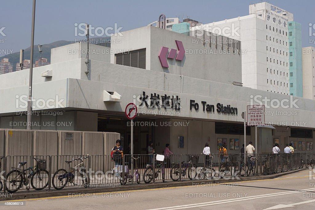 Fo Tan Station in Hong Kong stock photo