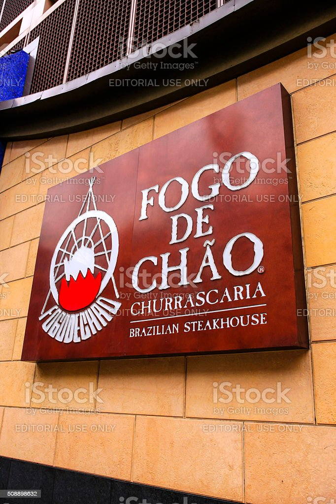 Fogo de Chao Brazillian Steakhouse Restaurant wall sign stock photo