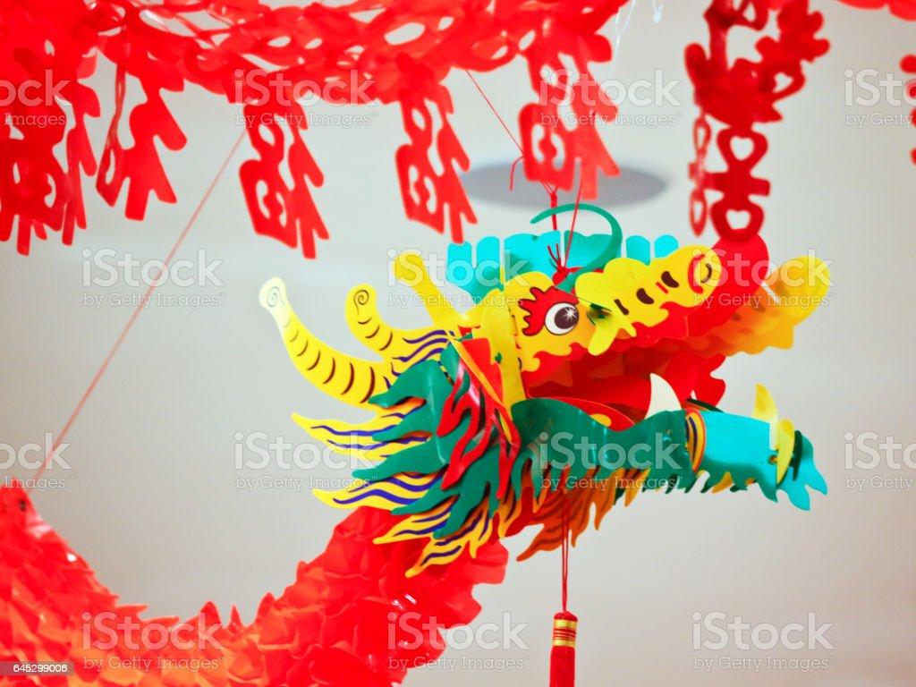 Foldable Extendable Dragon stock photo