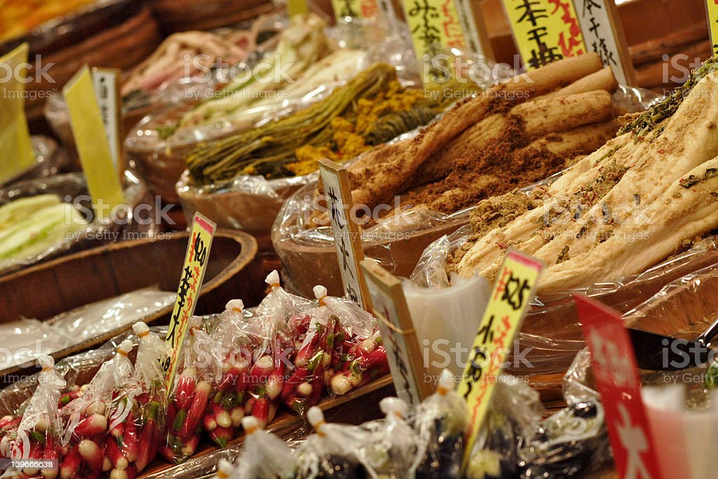 Food in a Japanese Market stock photo