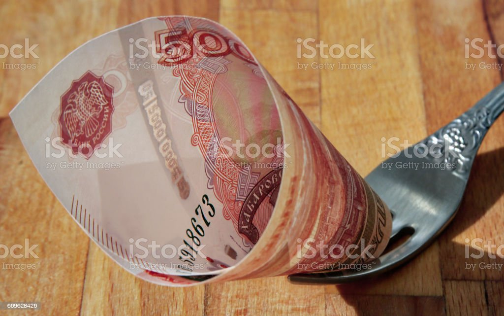 food money russia dearly stock photo