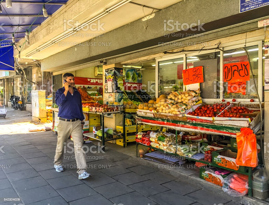 Food store in Bnei Brak, Tel Aviv Israel stock photo