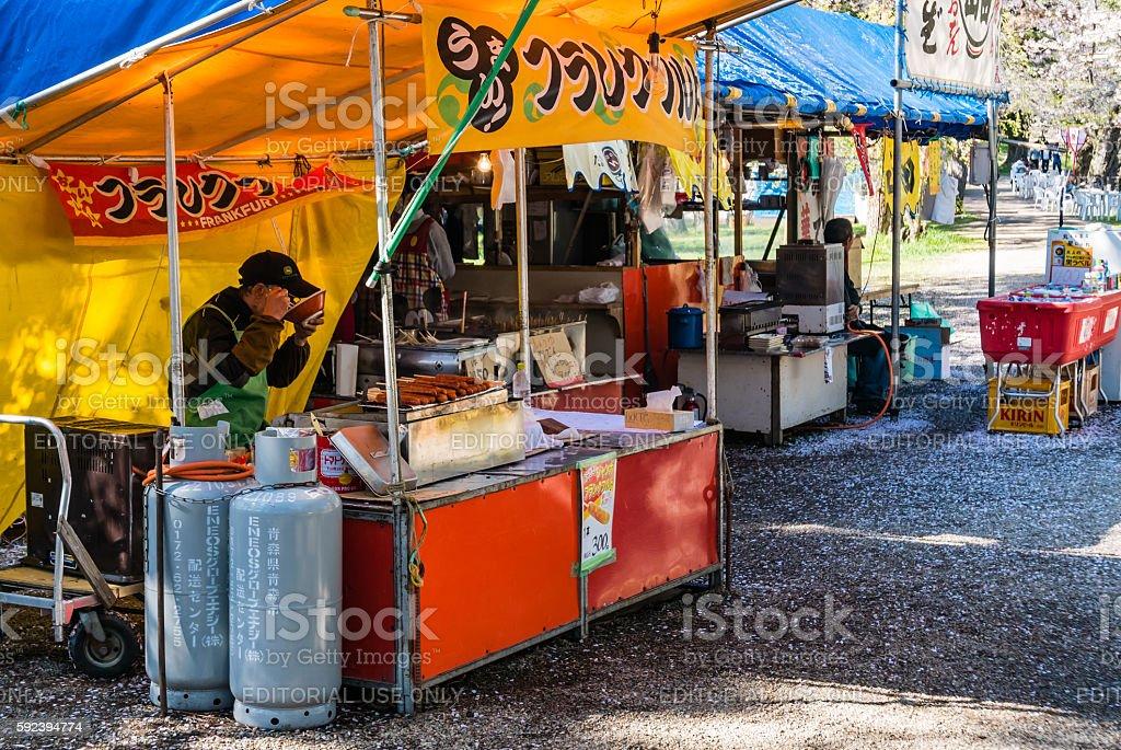 Food vendor at the Hirosaki Castle Park stock photo