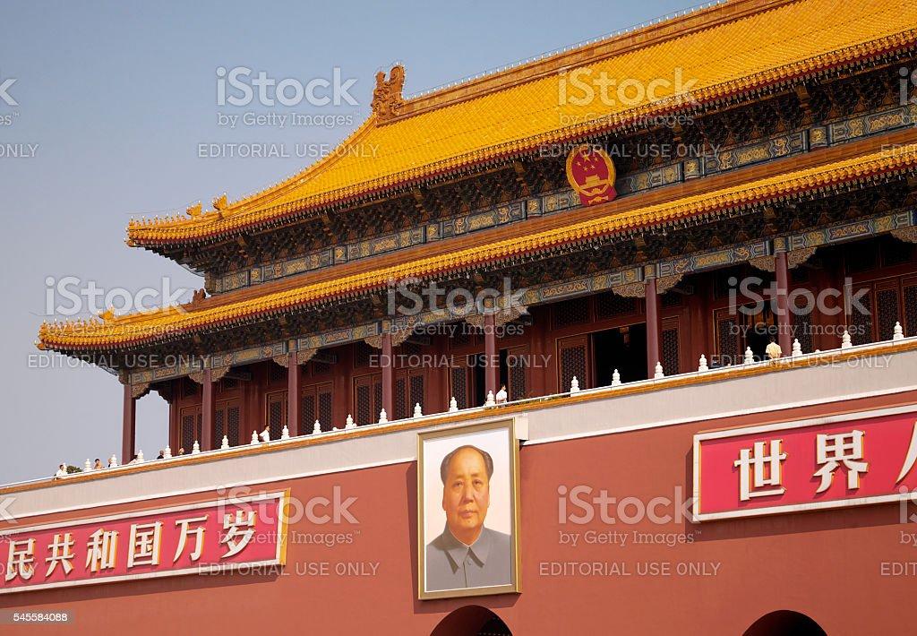Forbidden City - Beijing - China stock photo