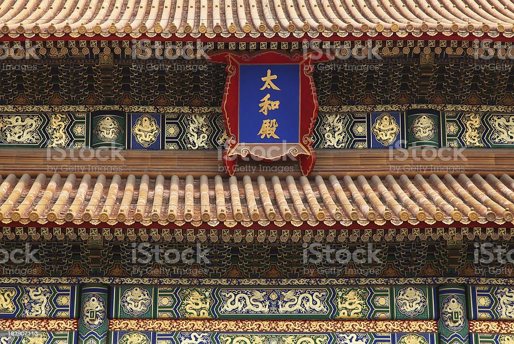 Forbidden City Details stock photo