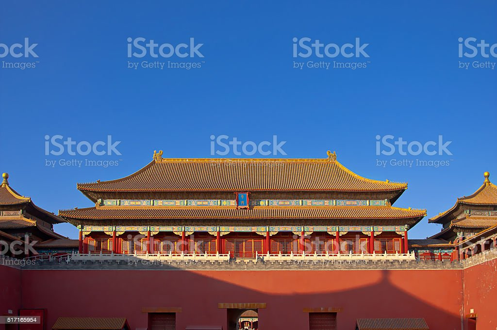 Forbidden City in Beijing China 故宫 紫禁城 Gugong 紫禁城 stock photo