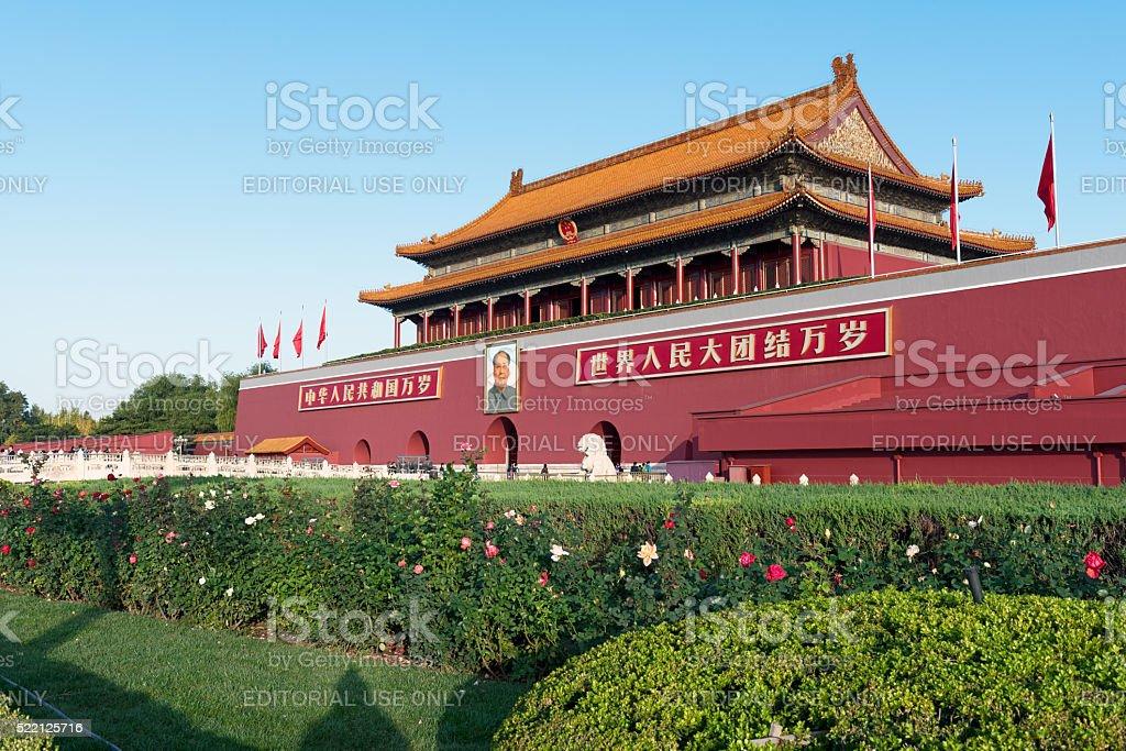 Forbidden City in Beijing, China. stock photo