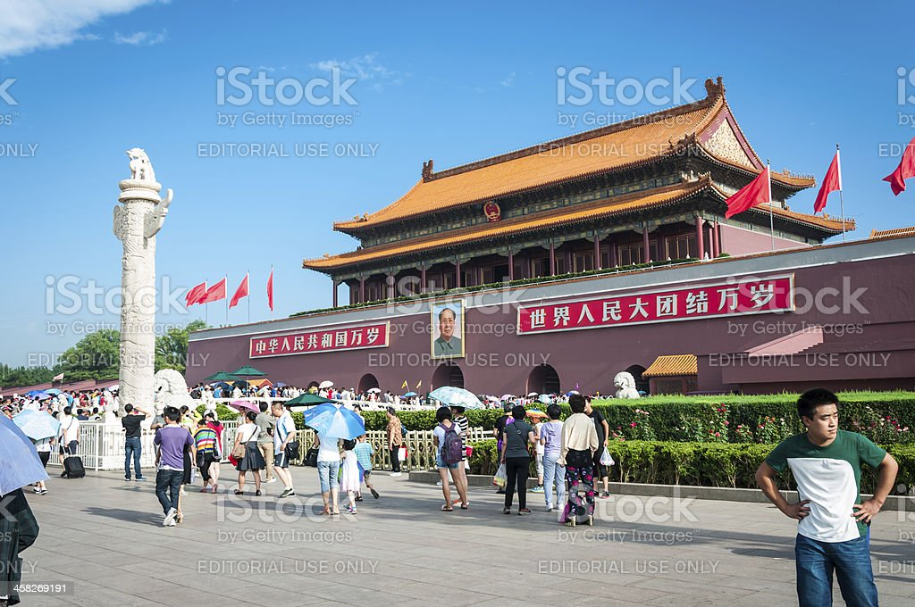 Forbidden City royalty-free stock photo