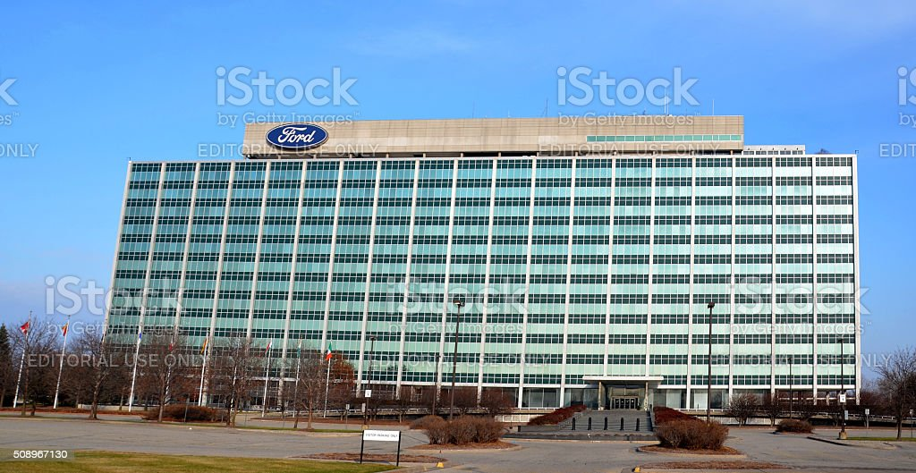 Ford headquarters stock photo