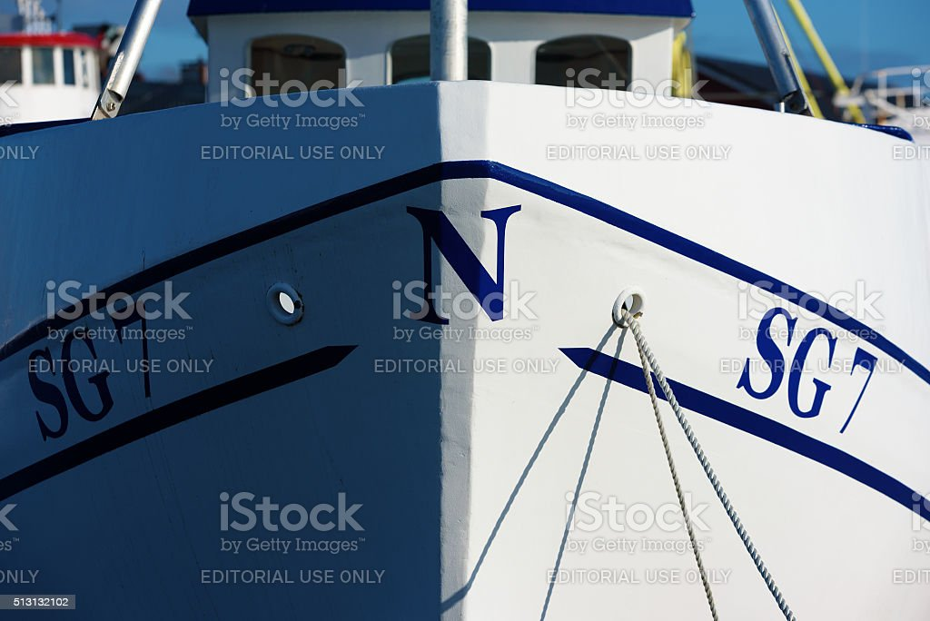 Fore of boat stock photo