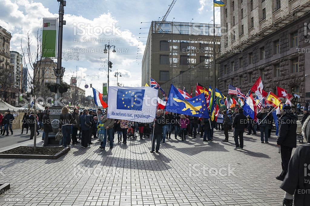 foreign citizens organized a march in downtown Kiev stock photo
