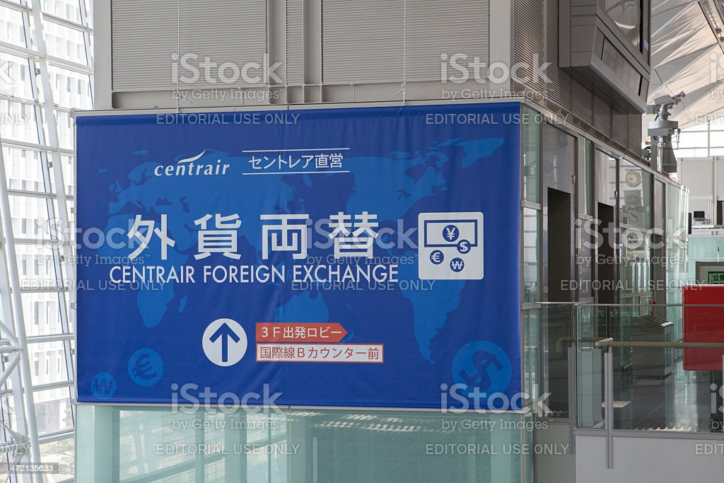 Foreign Exchange in Chubu Centrair International Airport, Japan stock photo