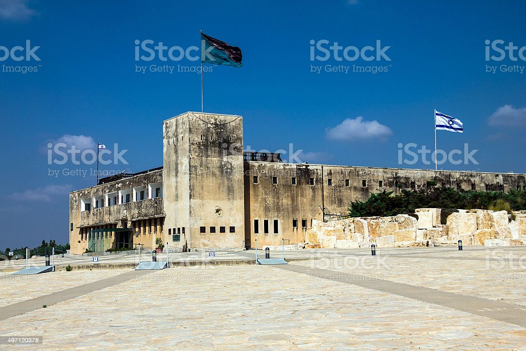 Former British police station, Armoured Corps Museum. Latrun. Israel stock photo