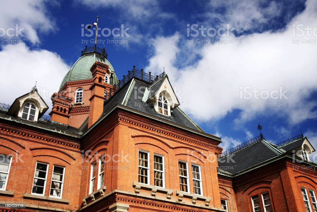 Former Hokkaido government office building stock photo