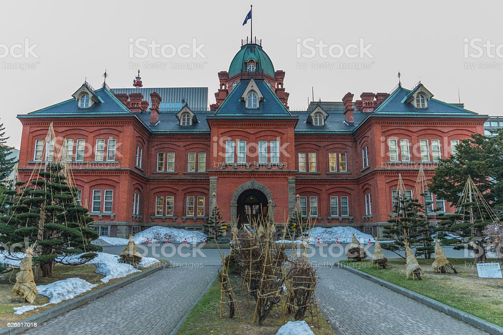 Former Hokkaido Government Office Building (Red Brick Office) stock photo