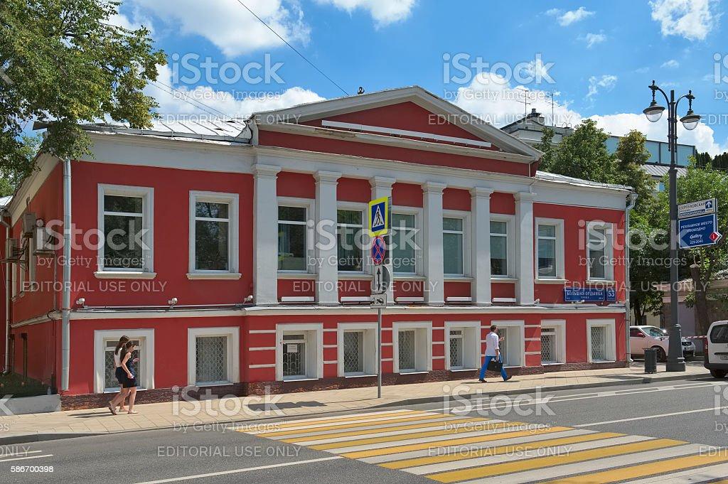 Former mansion F.A. Khovanskaya, Moscow stock photo