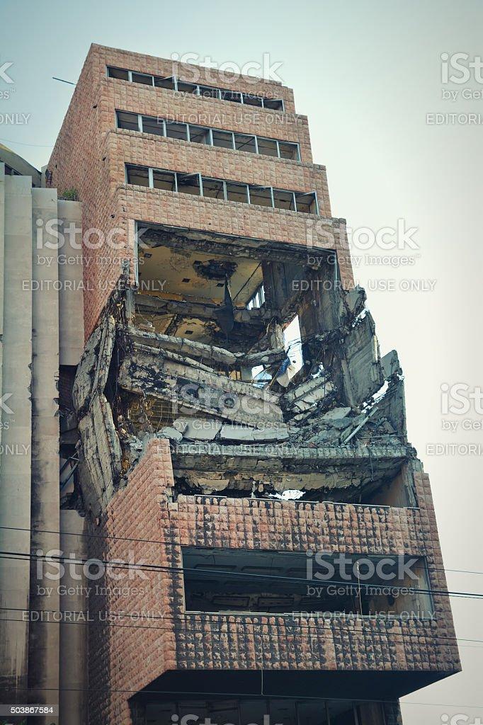 Former Yugoslav Ministry of Defence, Belgrade, Serbia stock photo