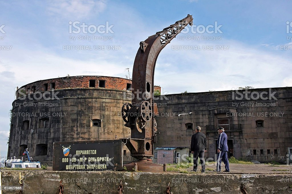 Fort Alexander I, or Plague Fort in Russia stock photo
