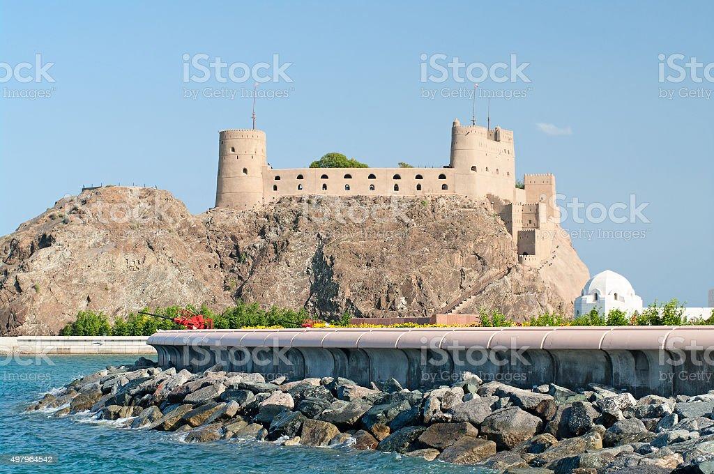 Fort Al-Jalali in Muscat , Oman. stock photo