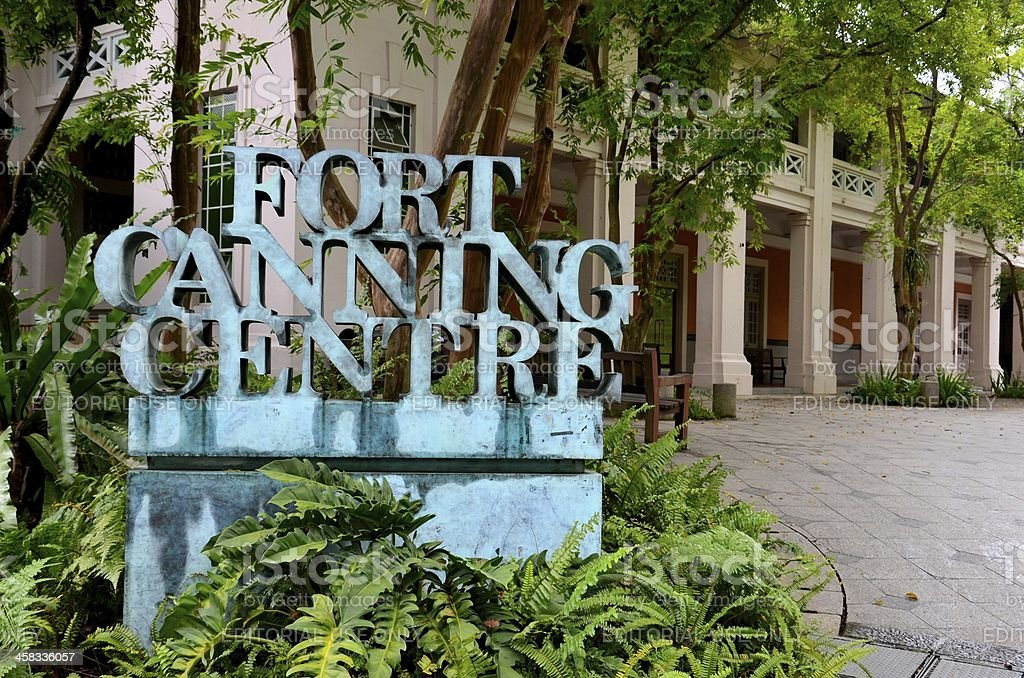 Fort Canning Centre sign and entrance Singapore royalty-free stock photo