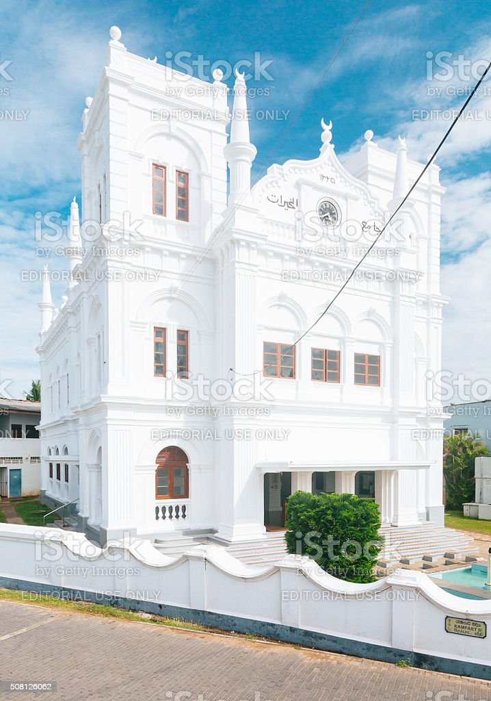 Fort Meeran Jumma Masjid - White mosque in Galle fort stock photo