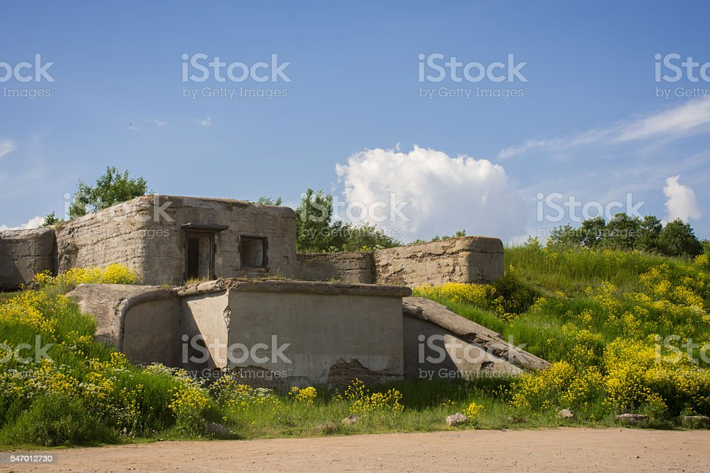 Fort 'Trench' monument of history. stock photo