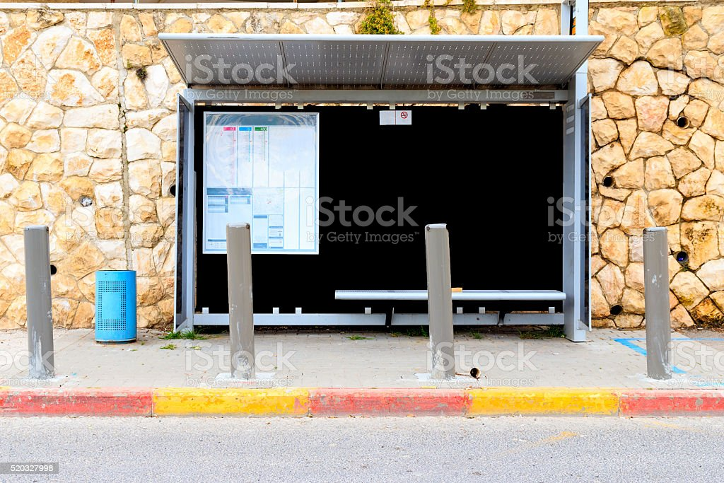 Fortified Bus Station in Jerusalem stock photo